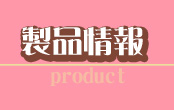 m.product