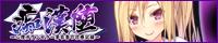 tikan-bnr200-40-8.jpg